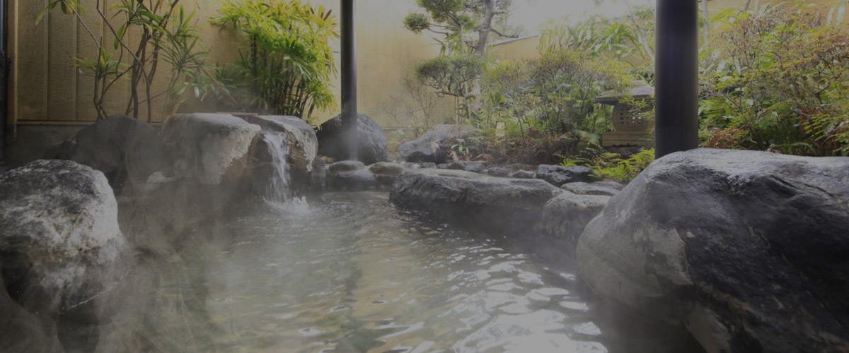 静岡県 土肥温泉 ~IRORIダイニング~ゆとりろ西伊豆 庭園露天風呂